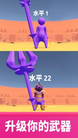 戳倒就完事了游戏(Spear.io 3D)v1.0.0_截图3