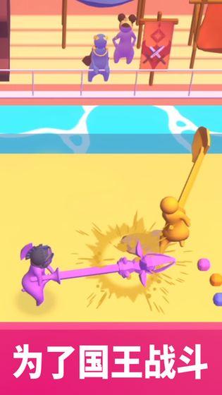 戳倒就完事了游戏(Spear.io 3D)v1.0.0_截图2