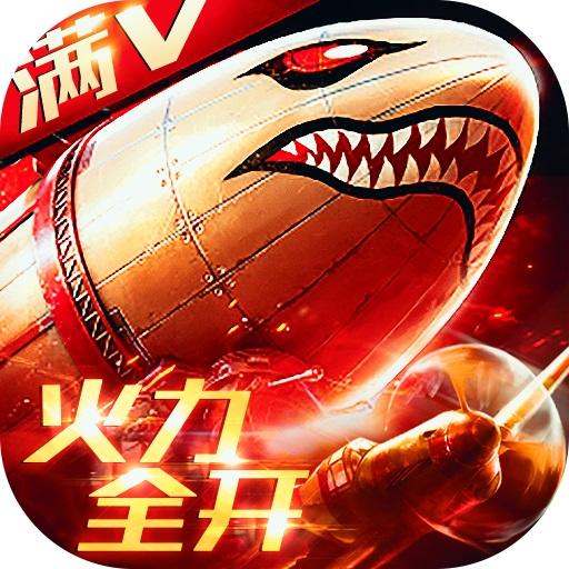 红警:无限火力变态版v1.03