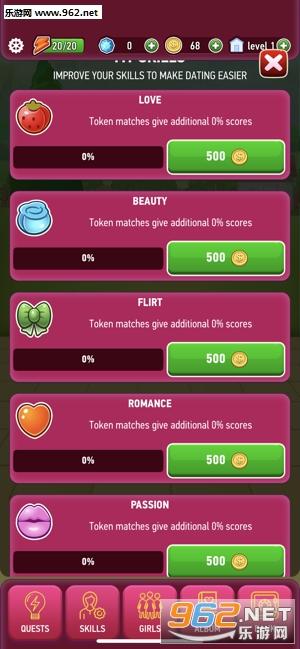 Lovescapes官方版v1.0截图2