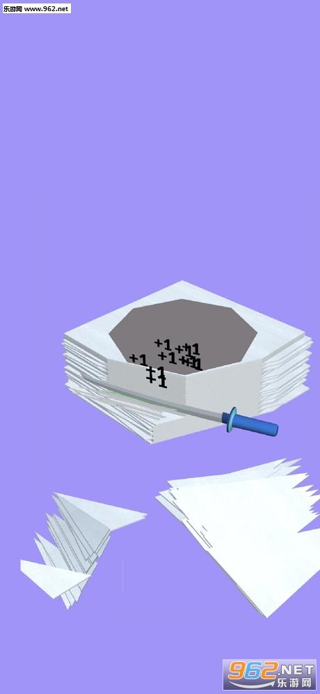 我切纸贼6官方版v1.0截图3