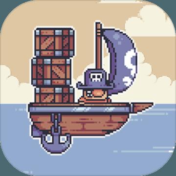 小小海盗大冒险安卓版v0.2.1