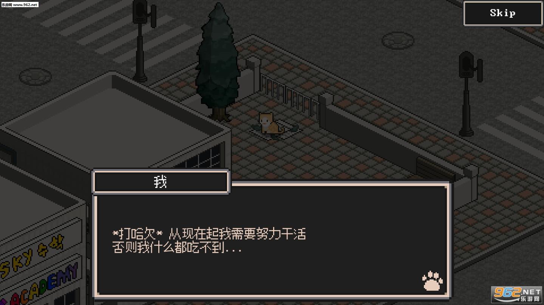 流浪猫的故事游戏中文版v2.93截图2