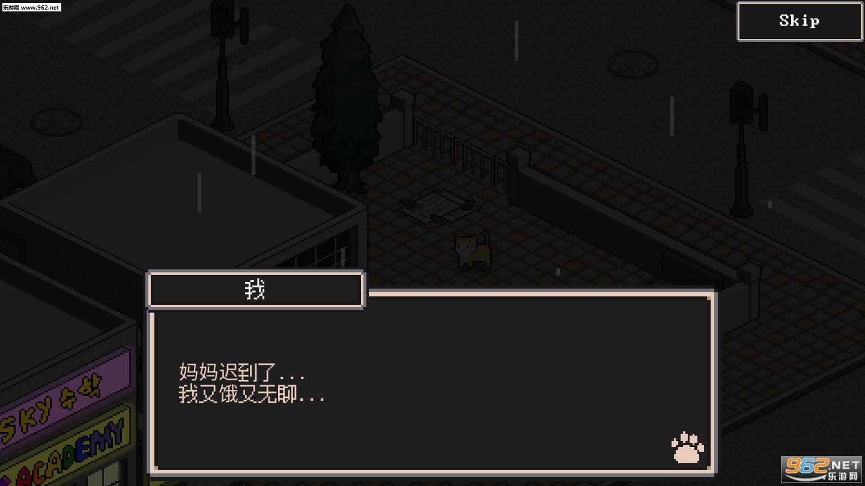 流浪猫的故事游戏中文版v2.93截图4