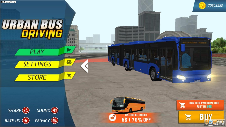 城市公交车驾驶破解版v5.0.02_截图0