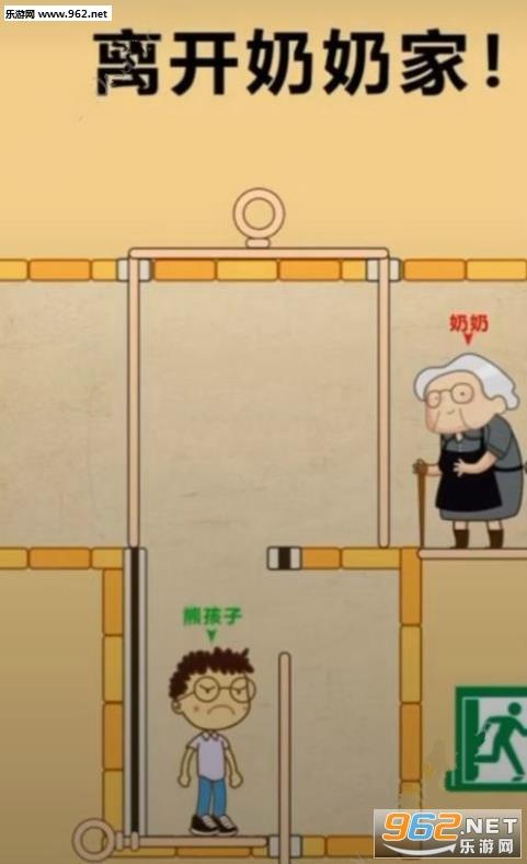 走出奶奶家小游戏_截图0