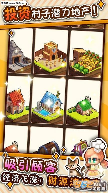 餐厅小游戏红包版v1.0_截图0