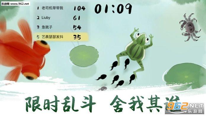 水墨小蝌蚪手游v1.0.3_截图1