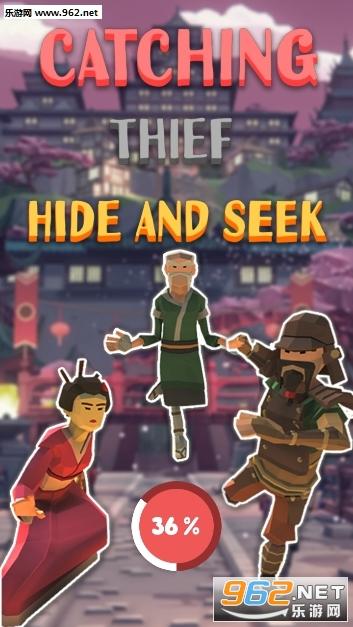 小偷捉迷藏游戏中文版v1.0_截图0
