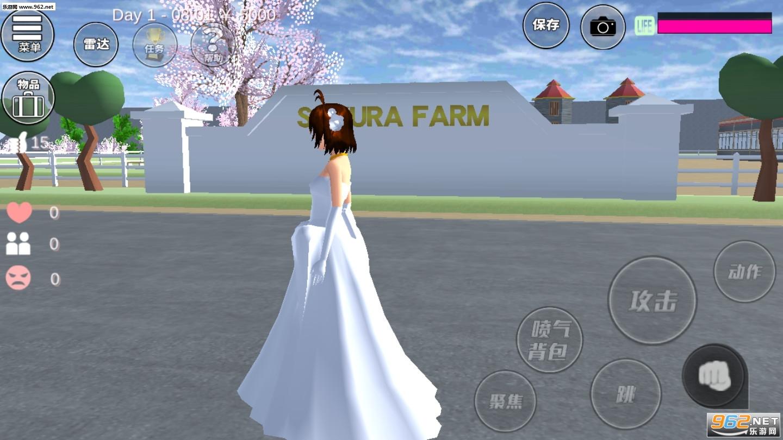 樱花校园模拟器更新农场中文版v1.034.03截图4
