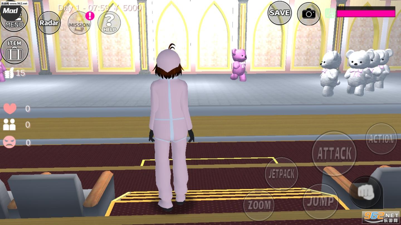 樱花校园模拟器农场新衣服最新版本v1.034.20截图0