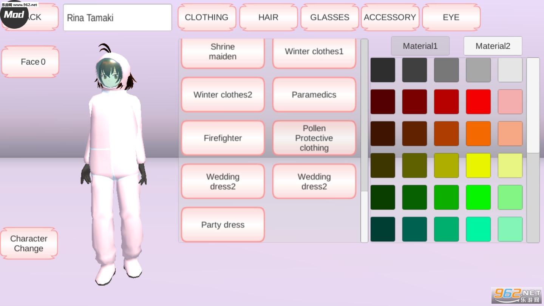 樱花校园模拟器农场新衣服最新版本v1.034.20截图2