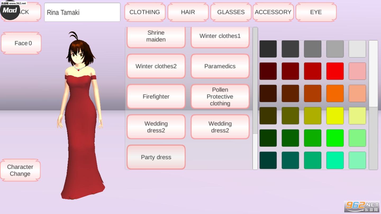 樱花校园模拟器农场新衣服最新版本v1.034.20截图3