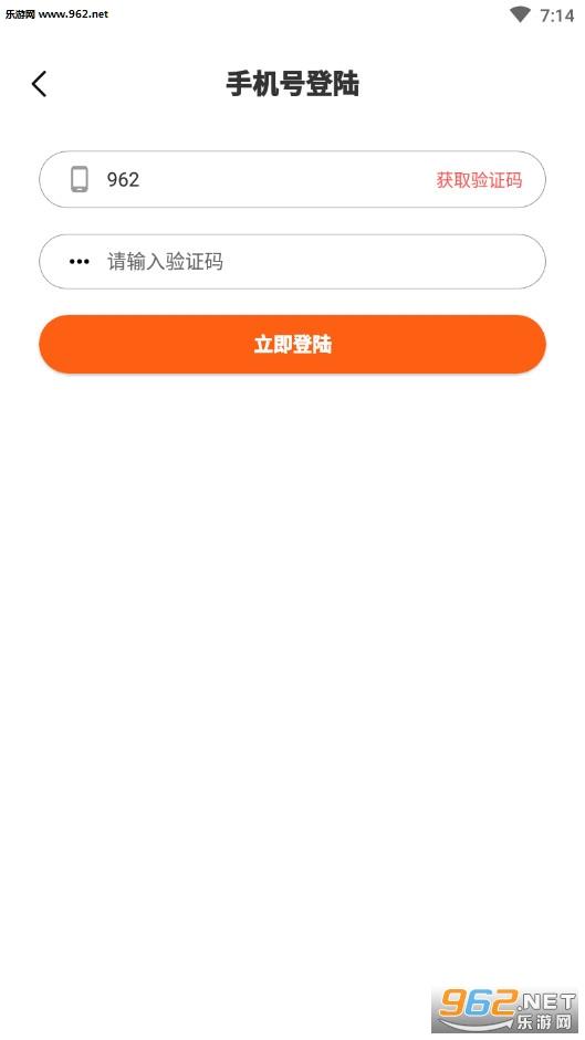 喜鹊网阅读赚钱appv1.0.3_截图3