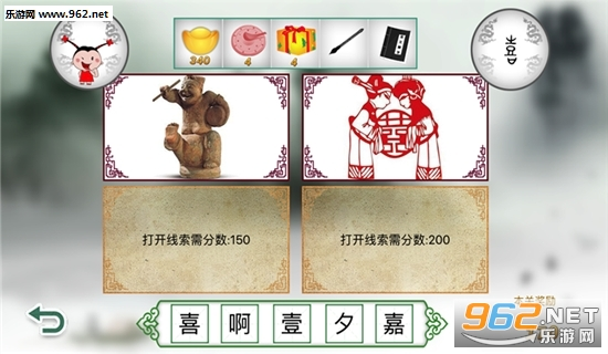 汉字迷appv2.5 最新版_截图0