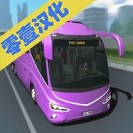 美国客车模拟器2020破解版