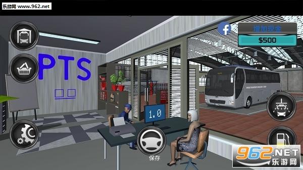 美国客车模拟器2020破解版v1.0截图0