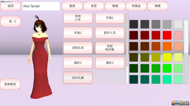 樱花校园模拟器2020最新汉化破解版v1.035.00截图4