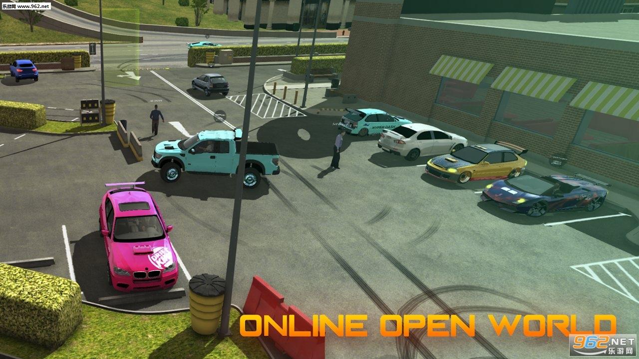 停车场多人游戏全解锁破解版v4.5.2截图1
