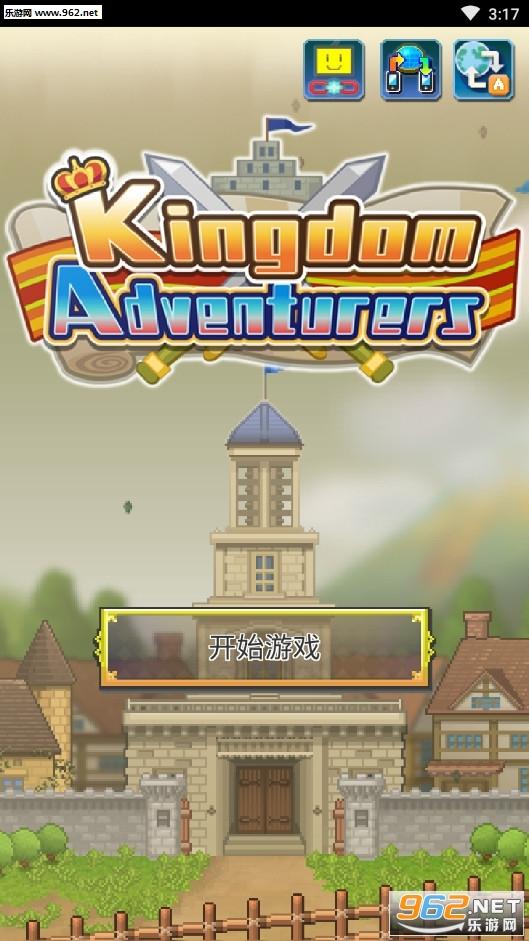 王都创世物语破解版最新版本v2.1.2截图4