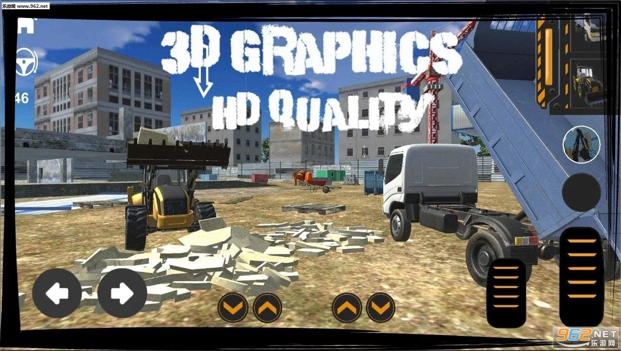 挖掘机模拟器最新版v12截图0