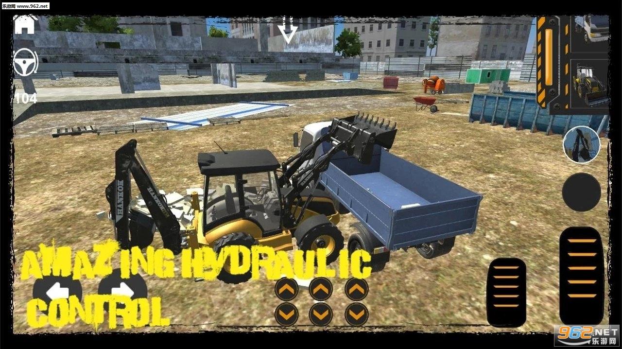 挖掘机模拟器最新版v12截图1