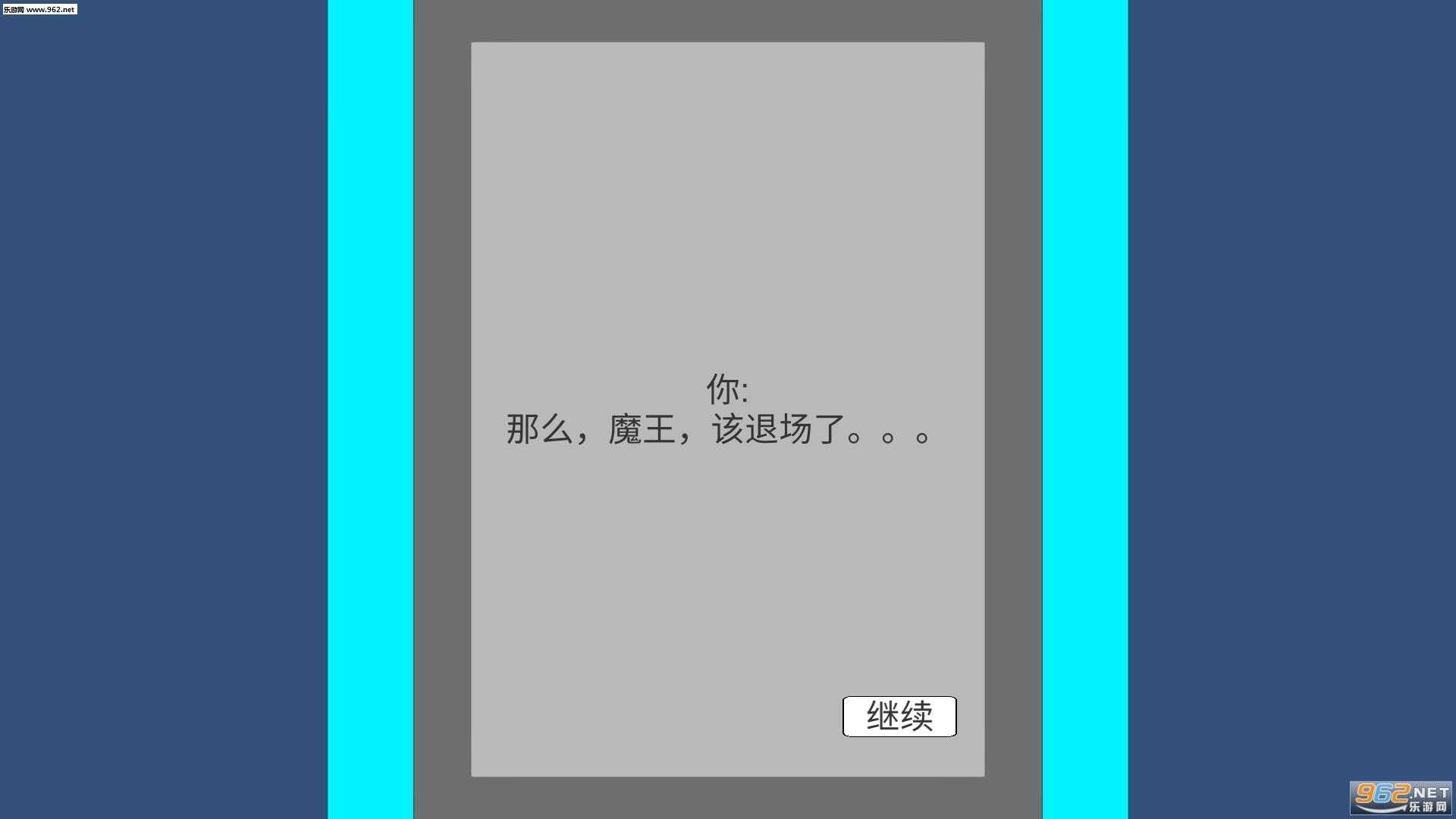 末世旅人安卓版v1.19(WastelandTraveler)截图2