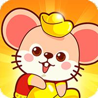 鼠钱APP最新版