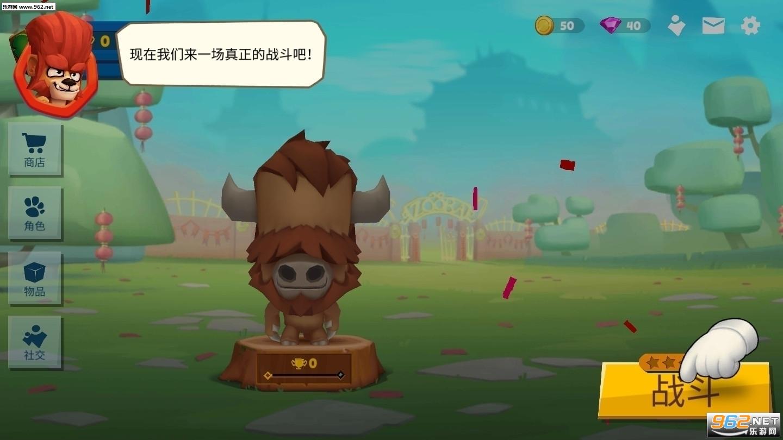 动物王者新角色最新版v1.21.0截图2