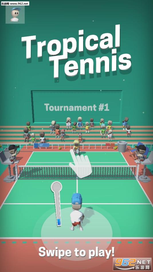 终极网球赛安卓版v1.0截图2
