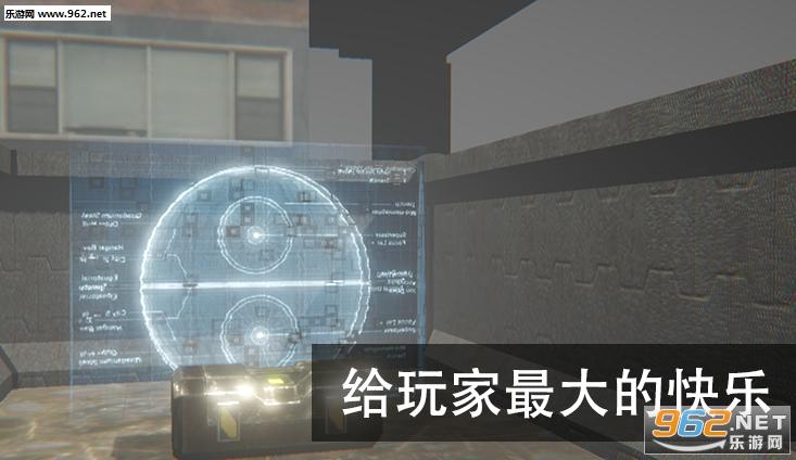 尸潮无尽挑战游戏v0.1截图2