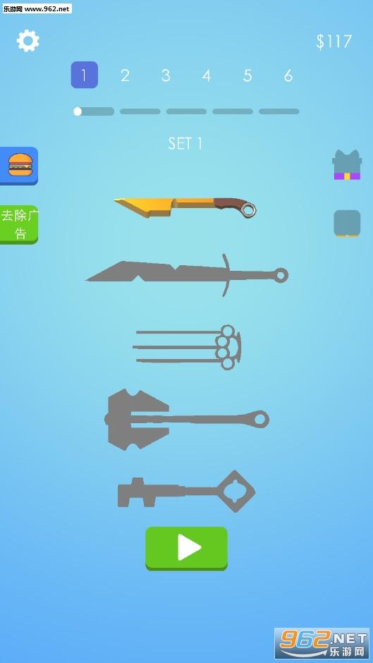 传奇武器工匠游戏v1.0.5截图5