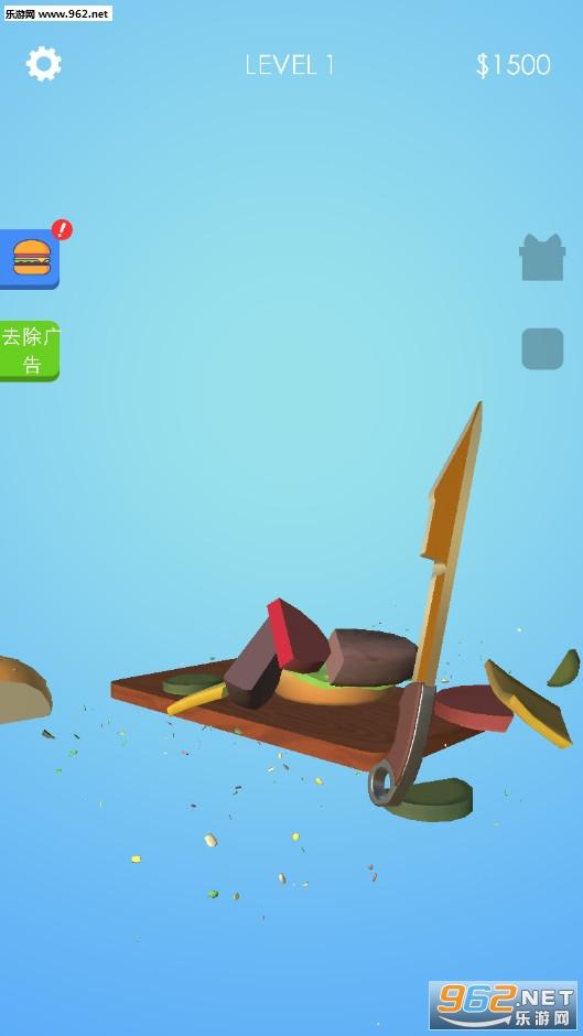 我磨刀贼溜中文版v1.16.0_截图4
