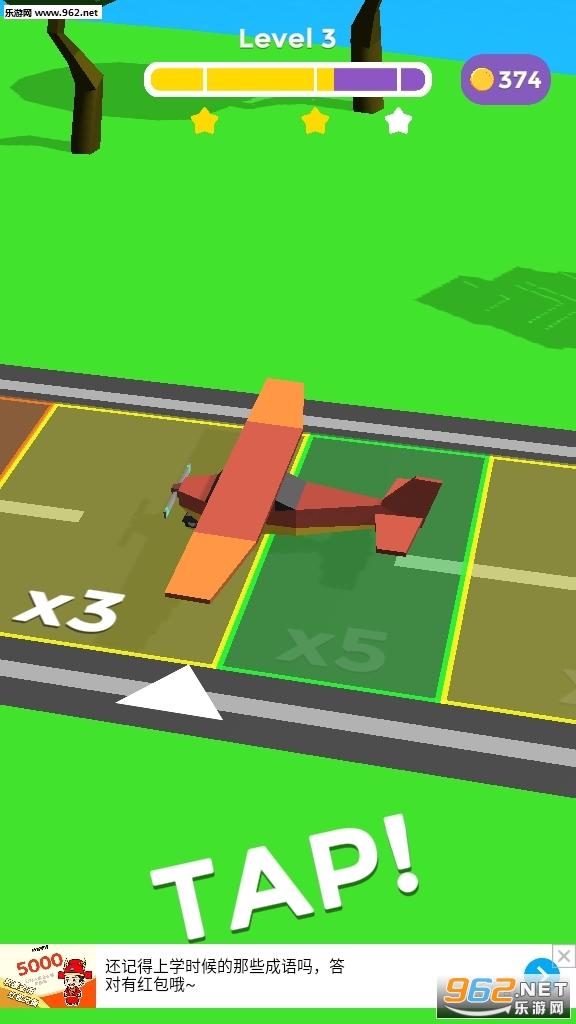 我开飞机贼6游戏v1.2_截图3
