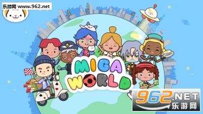米加生活世界全解锁v1.4截图0