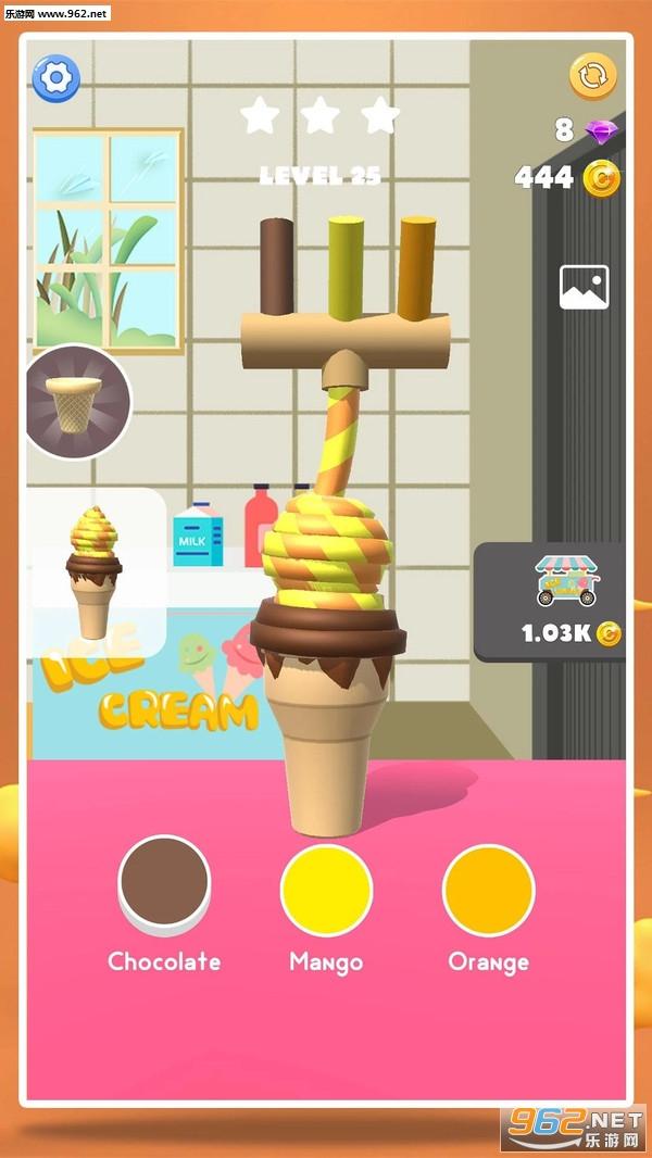 冰淇淋大师最新版v1.0.0_截图1