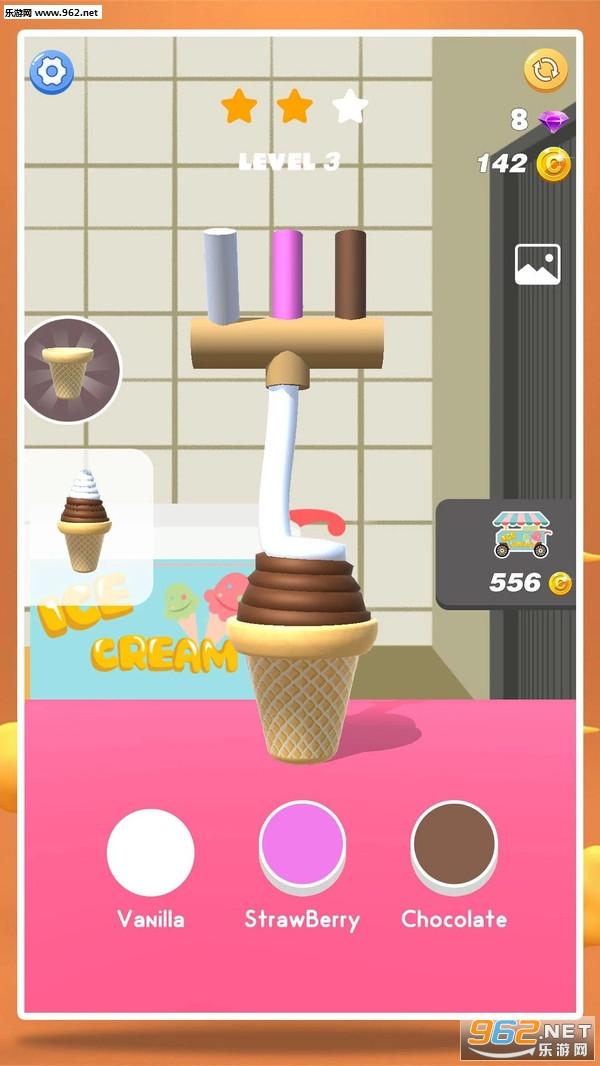 冰淇淋大师最新版v1.0.0_截图2