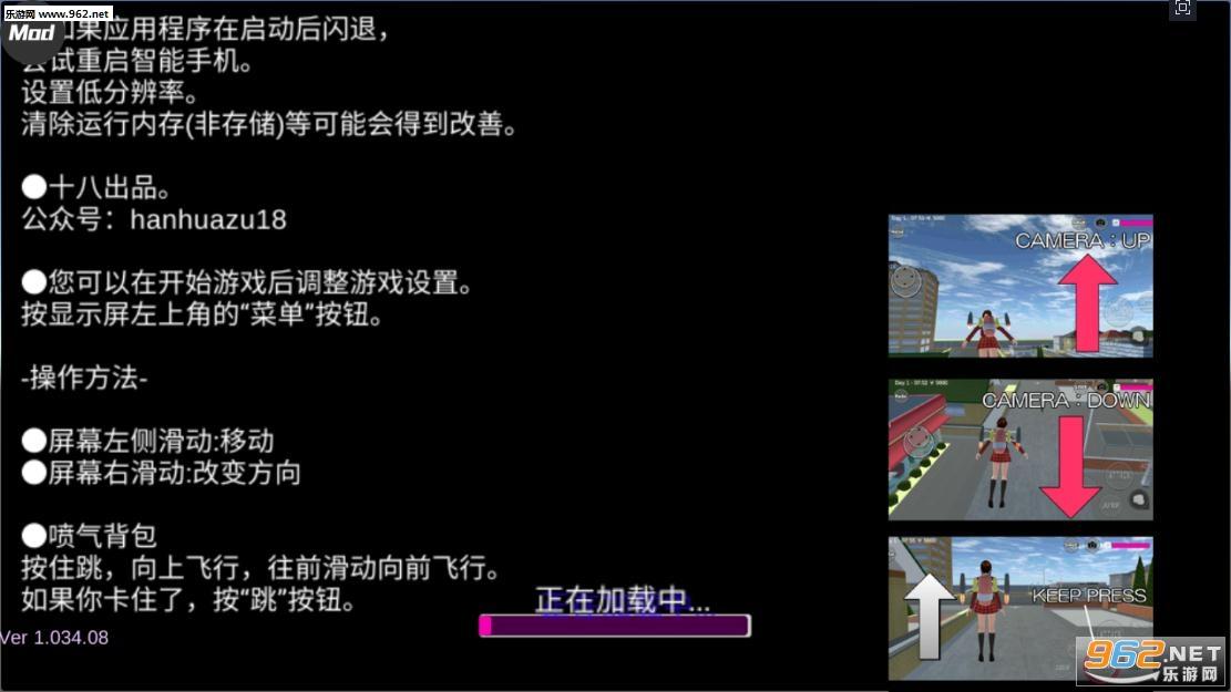 樱花校园模拟器最新版2020更新版无广告v1.038.05截图1