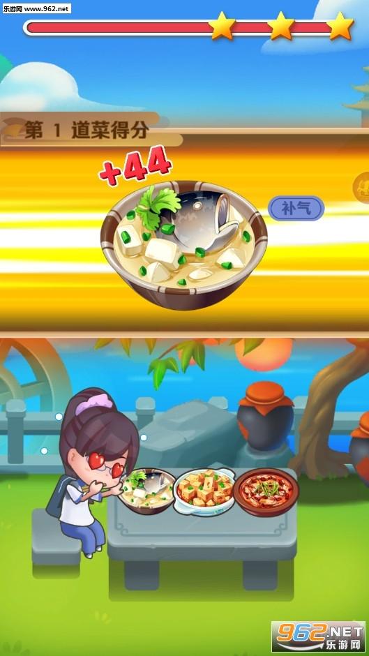 魔幻厨房游戏最新版v1.16截图4