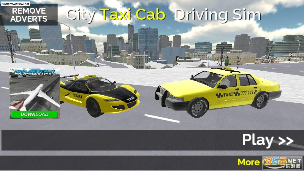 城市出租车模拟安卓版v1.20截图3