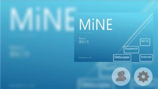 MiNE模拟器安卓版截图2