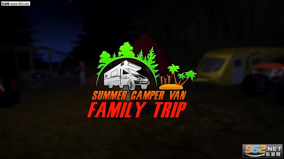 露营车模拟器破解版v1.4截图8