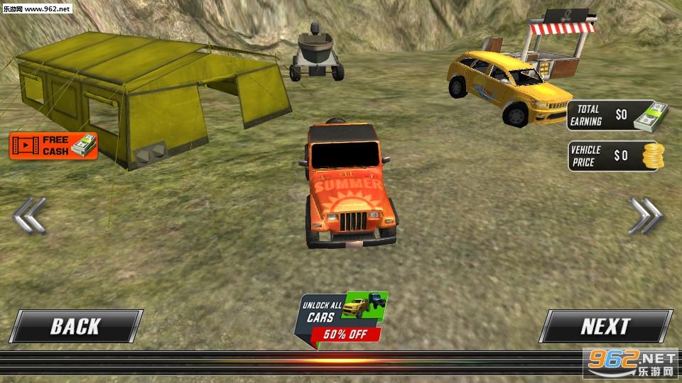 露营车模拟器破解版v1.4截图4