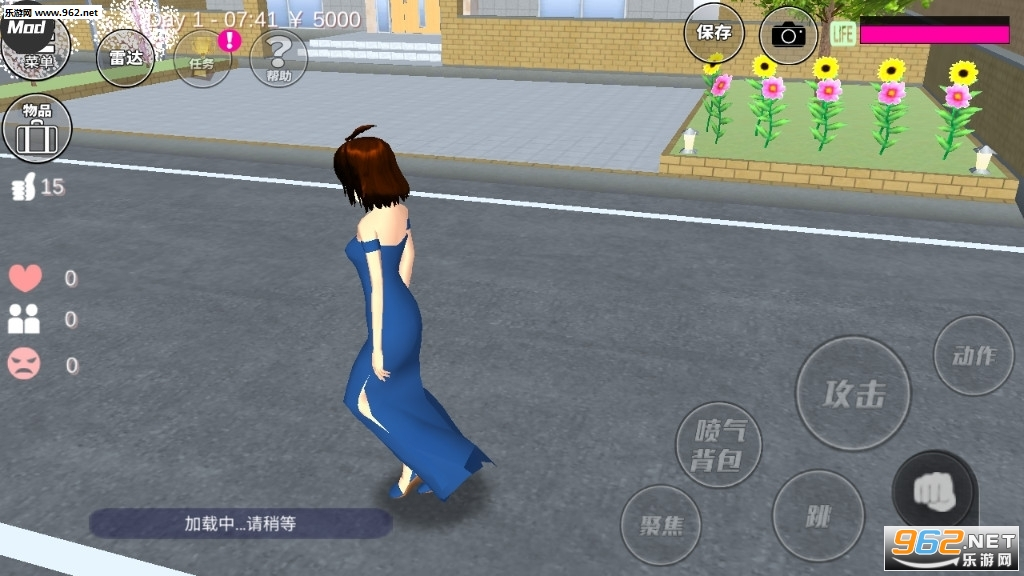 樱花校园模拟器2020年中文版v1.034.20截图2
