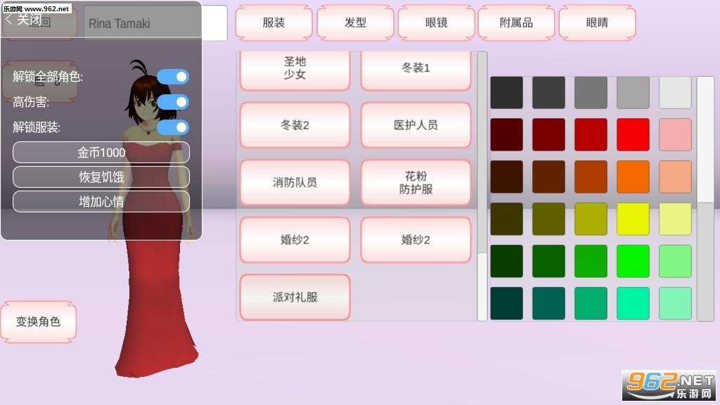 樱花校园模拟器2020年中文版v1.034.20截图4