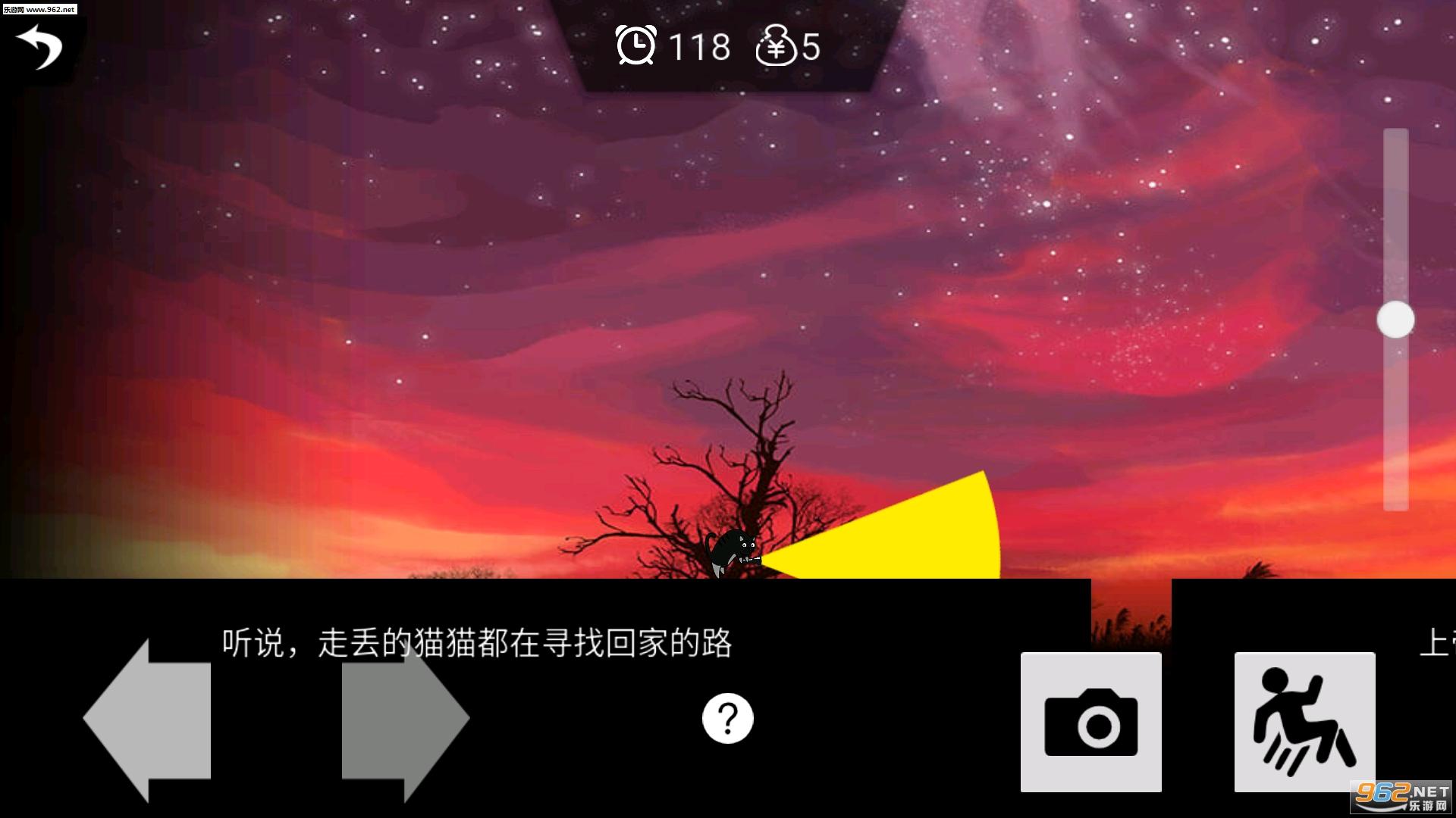 影子的游戏安卓版v1.0截图2