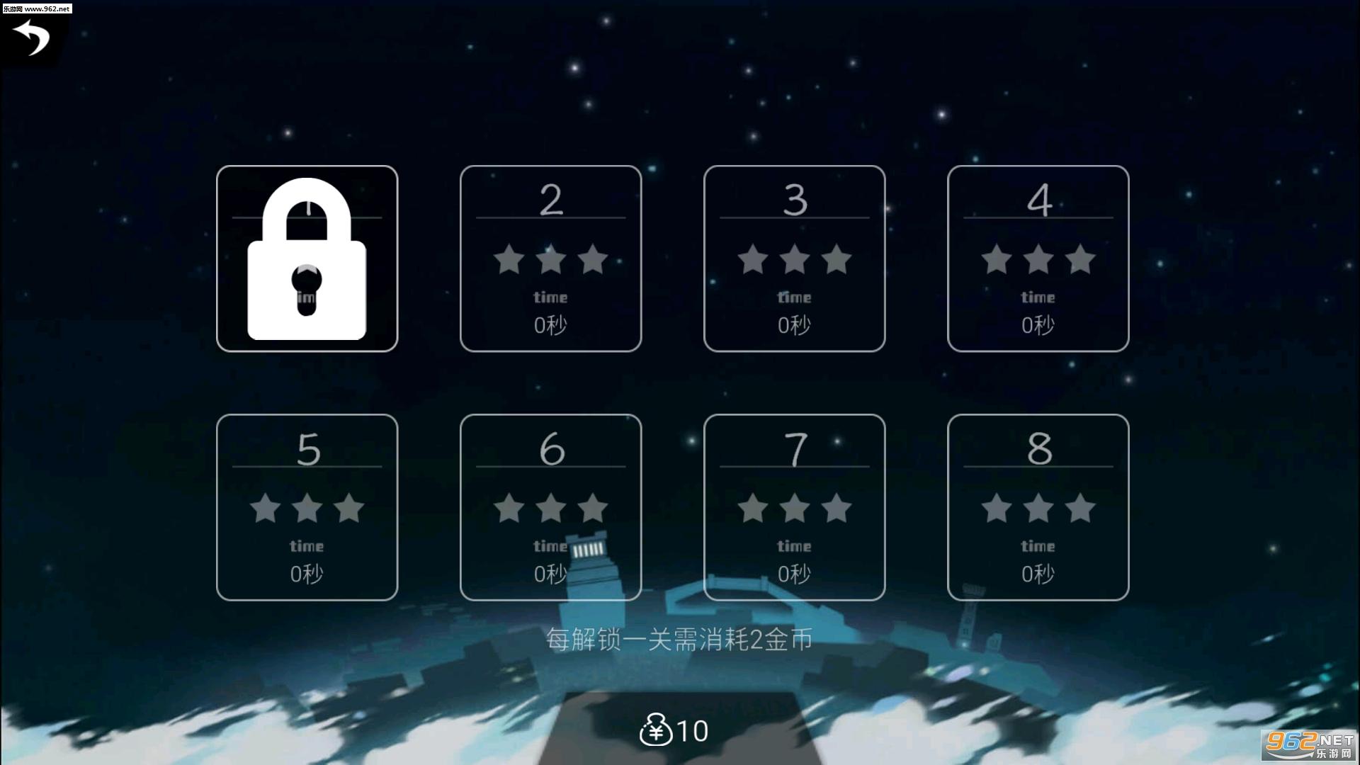影子的游戏安卓版v1.0截图3