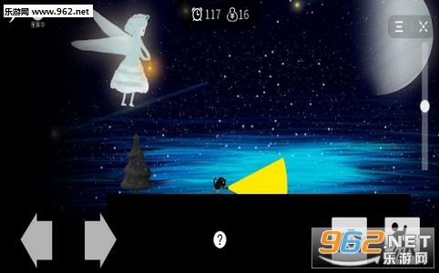 影子的游戏手游v1.0_截图1
