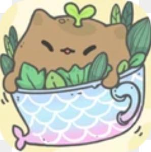 我的猫盆栽中文版