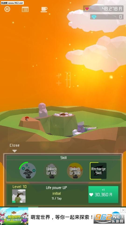 盆景乌托邦安卓版v1.0.6截图3